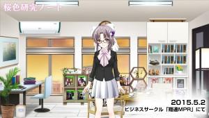 soutsu-MPR
